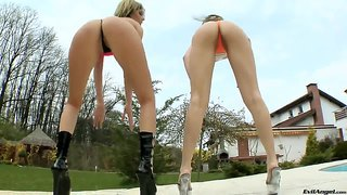 Cristina And Dona Bell Have Amazing Round Asses